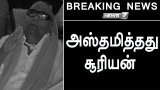 BREAKING – Karunanidhi died at 6.10 pm this morning without benefit of treatment