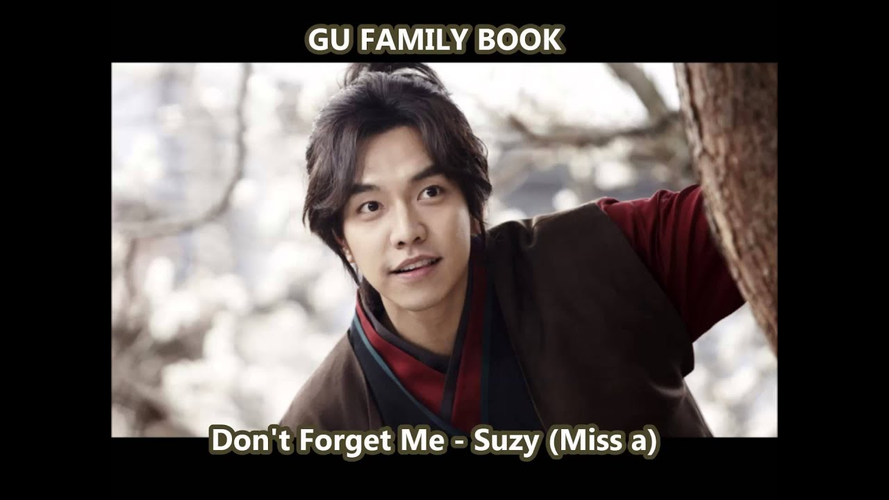 Lagu Suzy Dont Forget Me Ost Gu Family Book