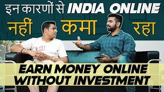 Top 4 Ways to Earn Money Online Without Investment in 2020 | Part Time Jobs | Praveen Dilliwala