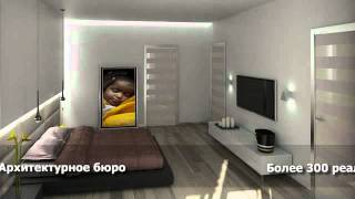 Дизайн интерьера квартиры - дизайн квартиры 130 м2(Академия ремонта