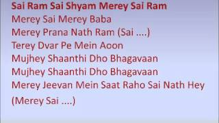 Sai Ram Sai Shyam - Sai Bhajan