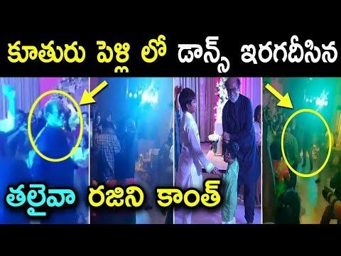 Superstar Rajinikanth Superb Dance At His Daughter Soundarya's Wedding Function | Vishagan