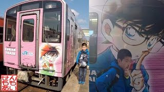 鳥取で汽車の旅をしました!ちなみに鳥取の鉄道は電化されていないので...