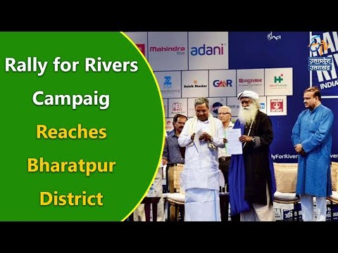 Rally for Rivers Campaign Reaches Bharatpur District | ETV UP Uttarakhand