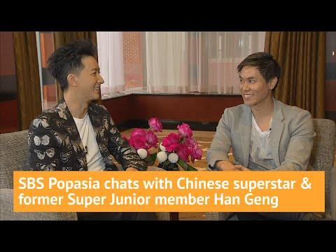 SBS Popasia chats with Chinese superstar & former Super Junior member Han Geng