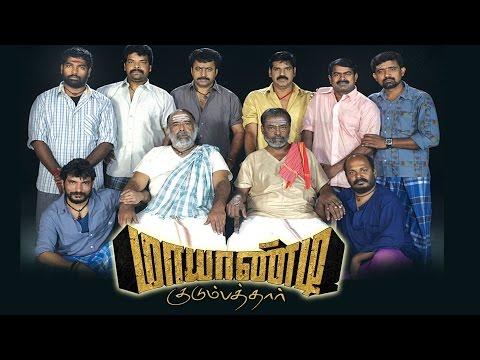Mayandi Kudumbathar   Seeman, Manivannan,Tarun Gopi   Superhit Tamil Movie HD