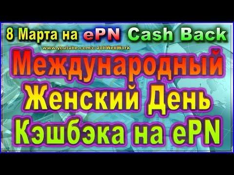промокод aliexpress 7 лет