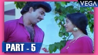 Vazhkai Chakkaram Tamil Movie Part 5 | Sathyaraj | Gouthami