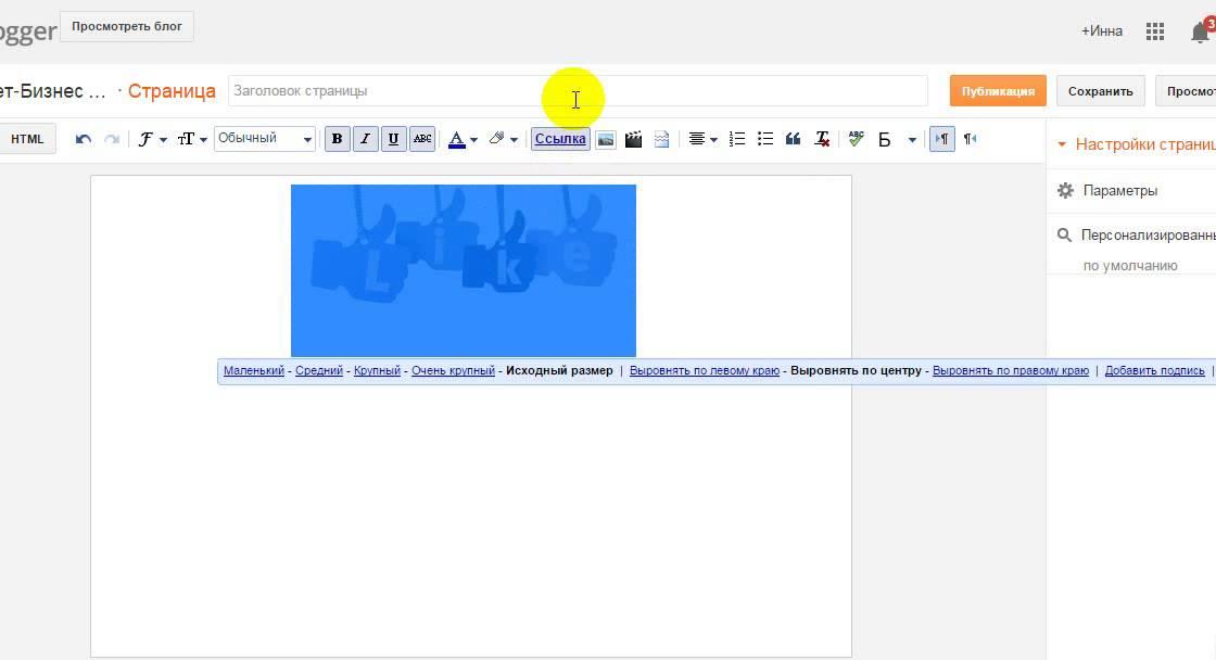 как взять картинку из интернета по URL ссылке - YouTube