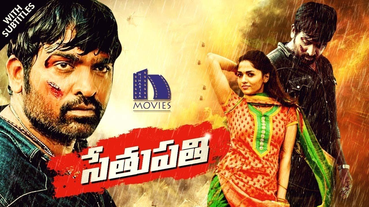 Vijay Sethupathi's Sethupathi Full Movie    2019 Latest Telugu Full Movies    Sunaina   Vanmam