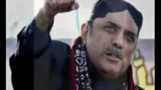 Zardary