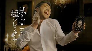 【日本廣告】山田孝之在日劇電影專演古怪角色,廣告亦然,穿西裝的他在...