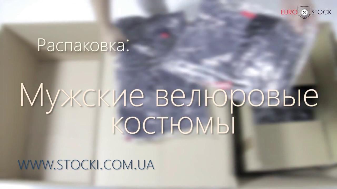 Покупайте мужские джинсы оптом · одесса · харьков · киев · украина ✓ goober оптовый интернет магазин ✓доступные цены ✓прямые поставки из турции ☎ (063) 466-44-10.