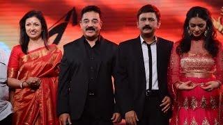 Uthama Villain Audio Launch | Kamal Hassan, Lingusamy, Andrea, Pooja Kumar