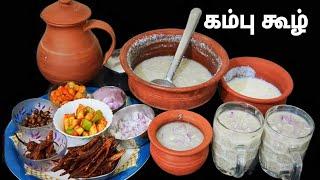 பாரம்பரிய கம்பு கூழ் செய்முறை -Pearl Millet Porridge Recipe in Tamil-Kambu Koozh