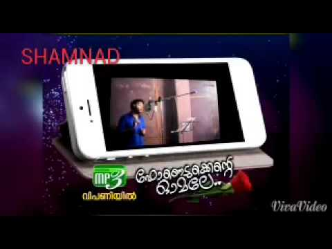 Phonedukkente omale Saleem kodathoor super hit son
