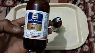 लिवर इतना मजबूत हो जायेगा कंकर पत्थर भी पचेंगे || liver problem ayurvedic solution poor digestion thumbnail