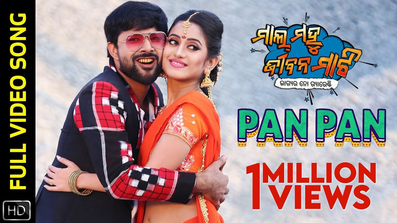 Pan Pan | Mal Mahu Jiban Mati | Full Video Song | Sabyasachi | Elina | Abhijit | Tarique | Dipti