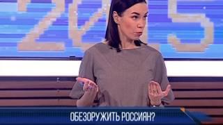 На телеканале Санкт-Петербург обсудили инициативу о запрете травматического оружия. #проект2015