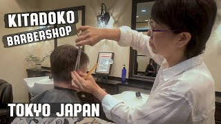 💈5th Generation Traditional Japanese Barber in Tokyo | Relaxing Hair Wash, Head Massage, & Wet Shave
