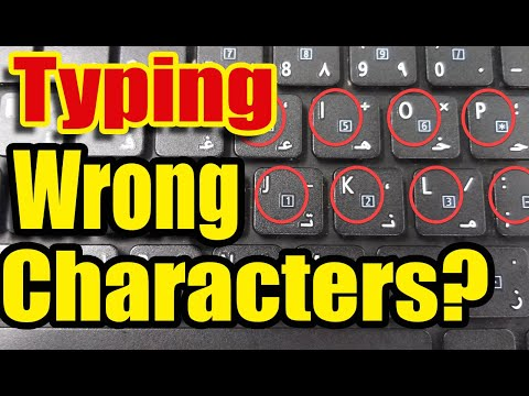 Keyboard typing Wrong? Keyboard not working? Fix keyboard problem