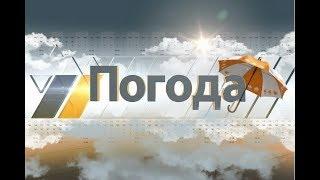 «Погода Юга». Прогноз на 13.10.18