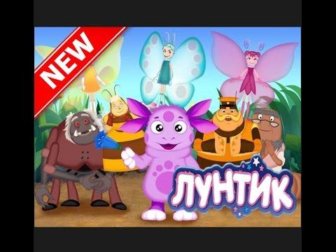 Лунтик хочу все знать мультик игра для детей полная версия прохождения / Luntik I want to know