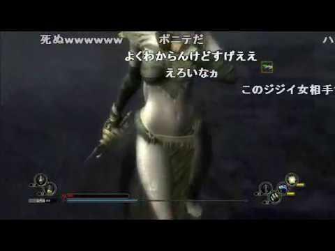コメ付き)【えるふみみ】キング...