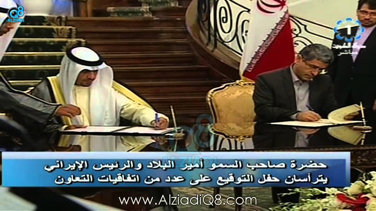 الإتفاقيات و المعاهدات التي تم توقيعها خلال زيارة سمو ...