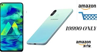Amazon.com best offers || Samsung Galaxy M40|| Seawater Blue, 6GB RAM, 128GB Storage