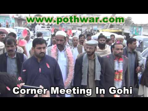Shafqat Mehmood Ch Ghoi metting Election 2015