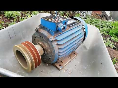 злектродвигатель асинхронный двигатель.видео