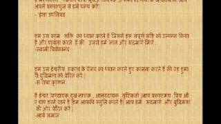 (Hindi)   Gayatri Mantra -meaning and importance