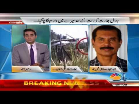 Bharat Be Lagam 1 October 2016 | Pakistani Talk Show
