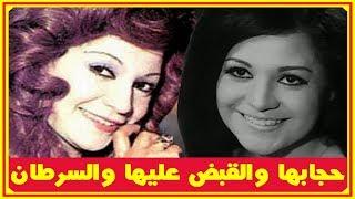أحدث ظهور للنجمة ليلى نظمى (73 سنة)..ستدهشكم..وقصة حجابها والقبض عليها ومرضها بالسرطان