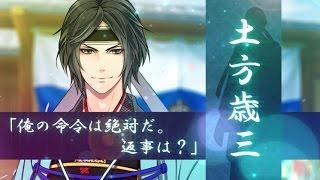 【恋愛ゲーム】恋愛幕末カレシ~時の彼方で花咲く恋~ フルver.