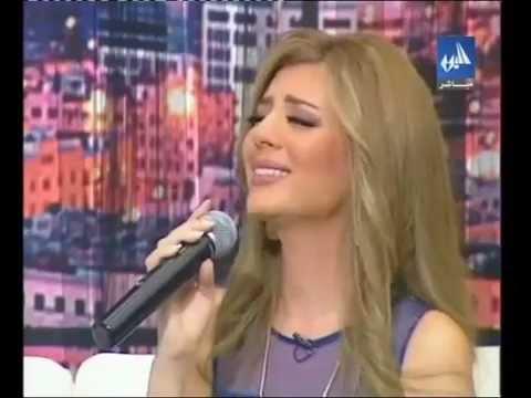 Baha Kefi - Kifak  بهاء الكافي -كيفك عيون بيروت