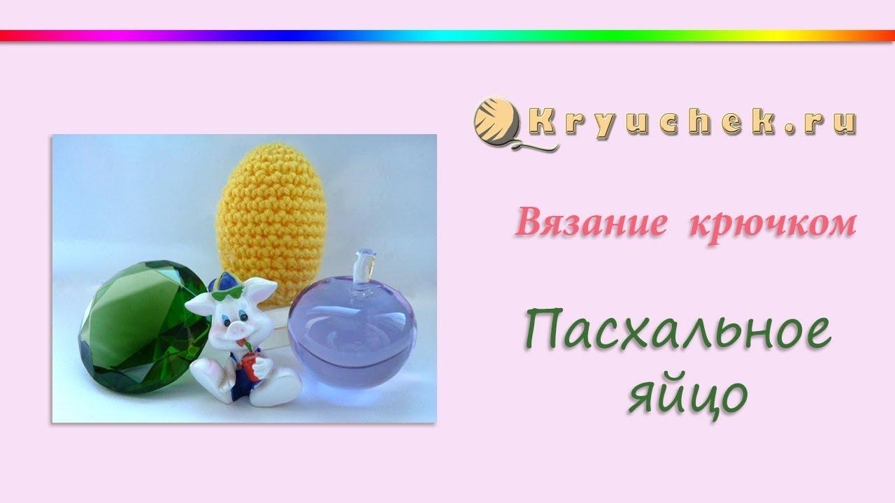 схема вязания крючком курочки на яйцо