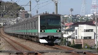 【試運転】E233系2000番台マト3編成 小田急多摩線TASC試験