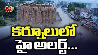 కర్నూల్ లో హై అలెర్ట్..! | High Alert At Tungabhadra River Catchment Area | Kurnool | NTV