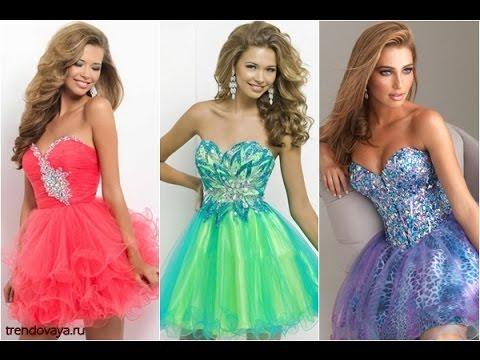 фото пышных платьев