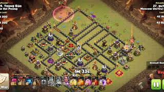 Clash of MU ! Шаарыыы, gut) (Clash of Clans)