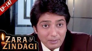 खुशी का राज - Zara Si Zindagi | Episode 147 | Hindi Tv Serial - 14th Oct, 2019