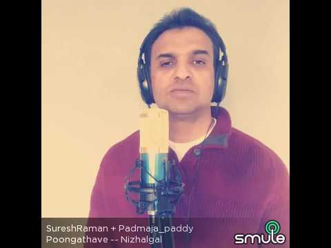 Poongathave Best Of Raja Sir What A Amazing Combo By SureshRaman&Padmaja⚘