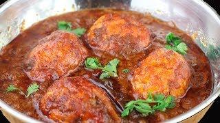 ऊँगली चाटते रह जाओगे आज जब जानोगे इस अंडे करी का राज | dhabha style egg curry | anda masala gravy |