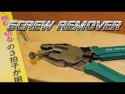Engineer PZ-59 Neji-Saurus, Screw Remover Pliers