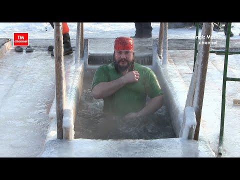 Real Russia. Epiphany bathing. Moscow. Крещенские купания. Москва. Царицыно.
