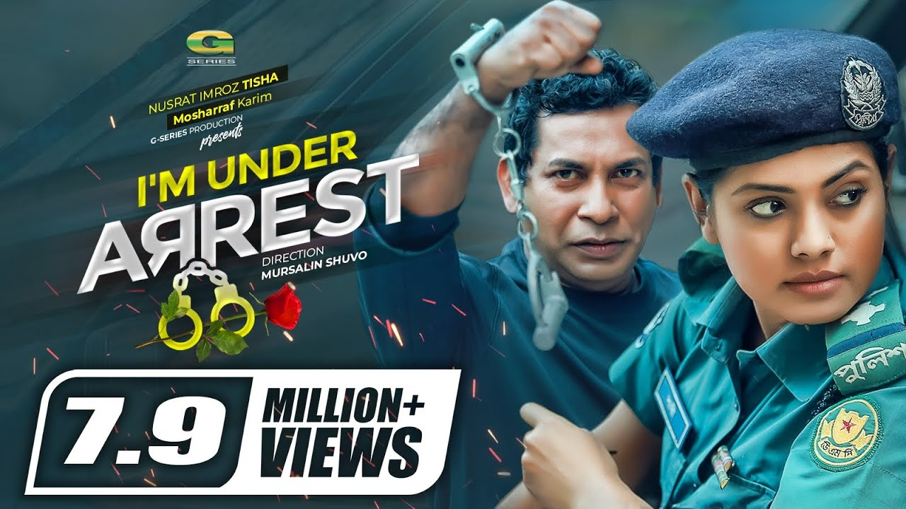 I AM UNDER ARREST || Mosharraf Karim | Tisha | Bangla New Comedy Natok 2020 || G Series | HD