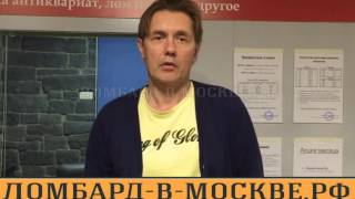 Отзыв о Ломбарде в Москве (Митя)(, 2016-07-11T11:40:16.000Z)