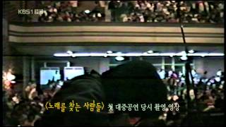 가객 김광석, 10년 만의 초대